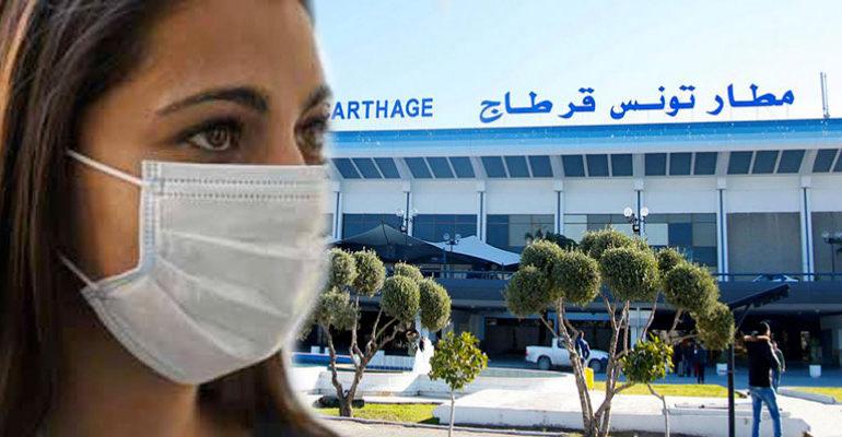 L'OMS classe la Tunisie parmi les pays les plus proches de l'endiguement du Covid-19 (CoronaVirus)