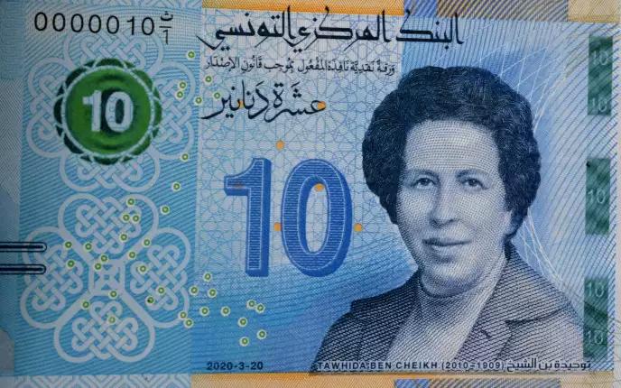 Un nouveau billet de banque rend hommage à la première femme médecin en Tunisie